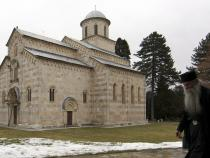 Kosovo, Italian Army donates bridge next to Decani monastery
