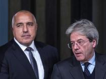 Italy-Bulgaria: Gentiloni, investment may increase