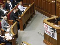 Another faction quits Ukraine's governing coalition