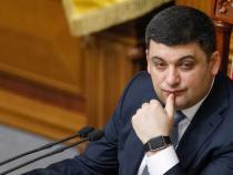 Ukraine's president nominates ally for prime minister