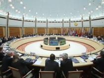 CEI Summit (Minsk, 12 December 2017)