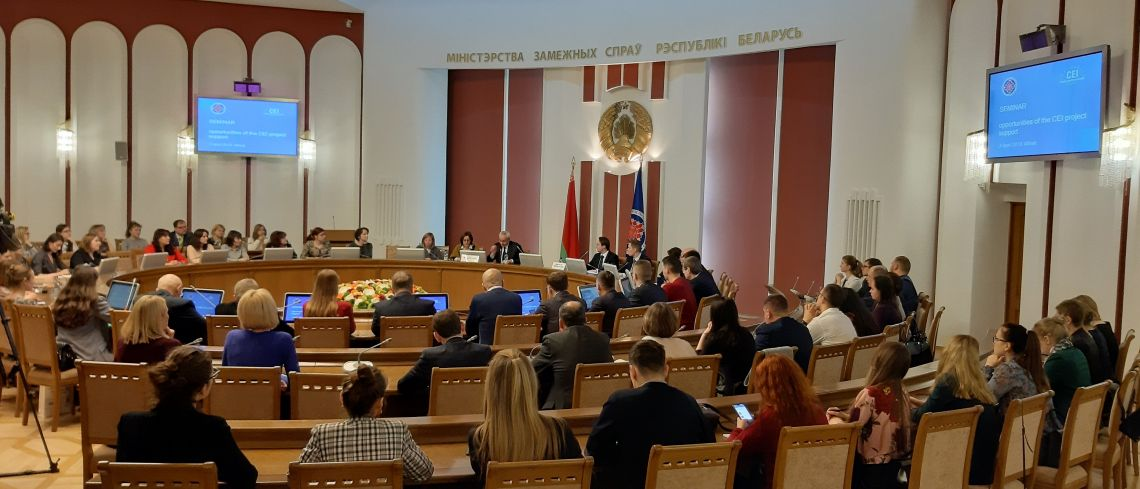 SG visit to Belarus - Seminar (Minsk, 3 April 2019)