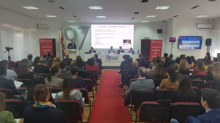 "Conference ""From arbitration legislation reform to enhancing the business climate"" (Skopje, 28/29 March 2019)"